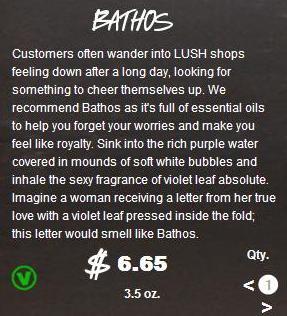 amando shower gel